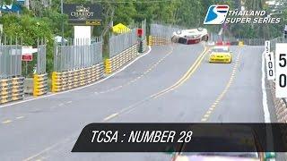 Replay - TCSA | 3 ตลบหมายเลข 28