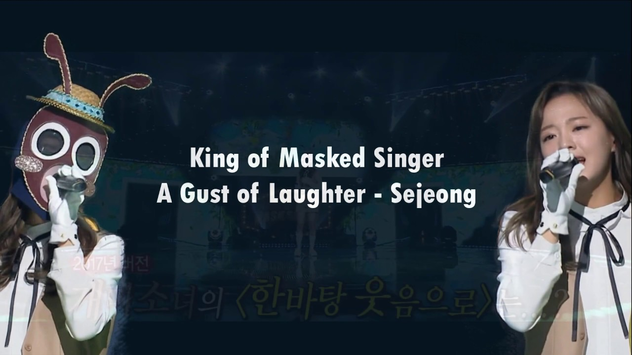 A Gust of Laughter - Sejeong Lyrics [Han/Rom/Eng]