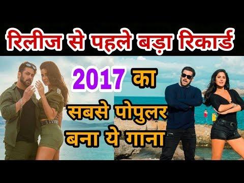Swag Se Swagat is the most popular song of 2017 | Salman Khan | Katrina Kaif | Tiger Zinda Hai