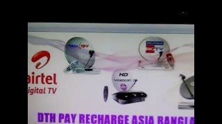 DTH recharge in Bangladesh India Mobile & DTH Recharge
