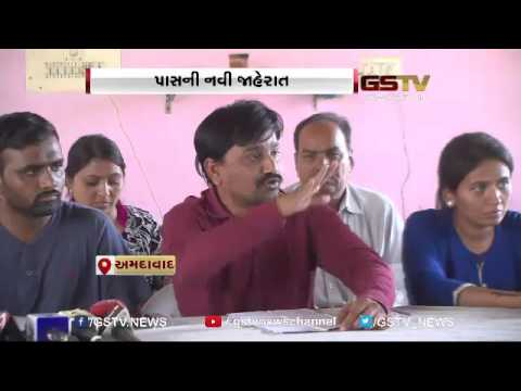 PAAS activists to hold grand conference on 25th August in Morbi