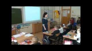 Согласные звуки и буквы, обозначающие согласные звуки