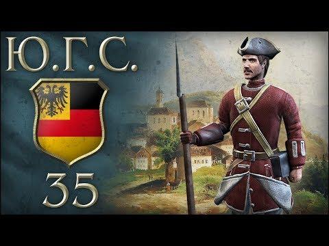 [Europa Universalis IV] Южногерманский Союз (Мод Voltaire's Nightmare) №35