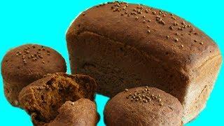 Что может быть лучше свежего хлеба? Домашний Бородинский Хлеб и булочки рецепт.