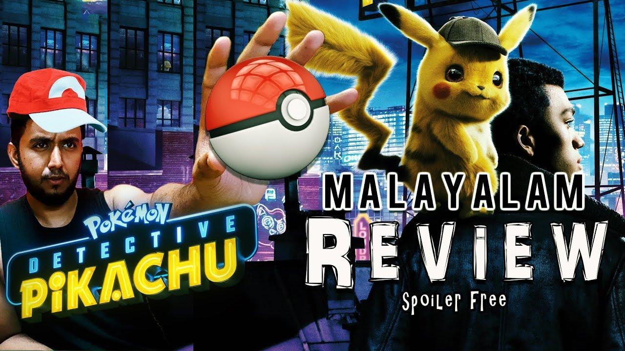 Pokémon Detective Pikachu - Malayalam Movie Review    No Spoiler   VEX Entertainment