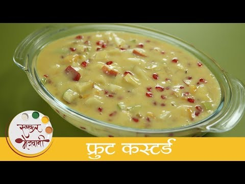 फ्रुट कस्टर्ड | How To Make Fruit Custard At Home | Fruit Salad With Custard | Dessert | Archana