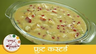 fruit custard recipe with custard powder