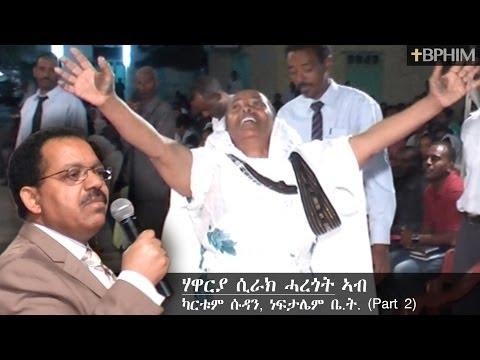 Apostle Sirak Haregot - Khartoum, Sudan 2013 (Part 2)