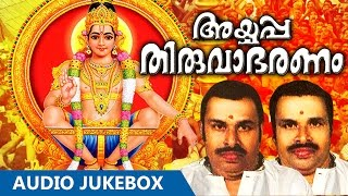 Evergreen Malayalam Hindu Devotional Album | Ayyappa Thiruvabharanam | Ayyappa Songs | Audio Jukebox