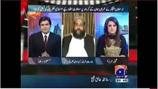 Drunken Paksitan Ulema Council Chief Tahirul Qadiri on live TV News.