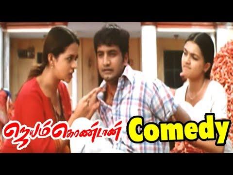 Jayam Kondaan full Comedy Scenes | Santhanam Comedy scenes |Santhanam full Tamil Movie Comedy scenes