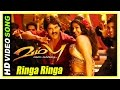 Vambu Tamil Movie | Scenes | Ringa Ringa song | Priyamani falls for Nagarjuna | Anushka