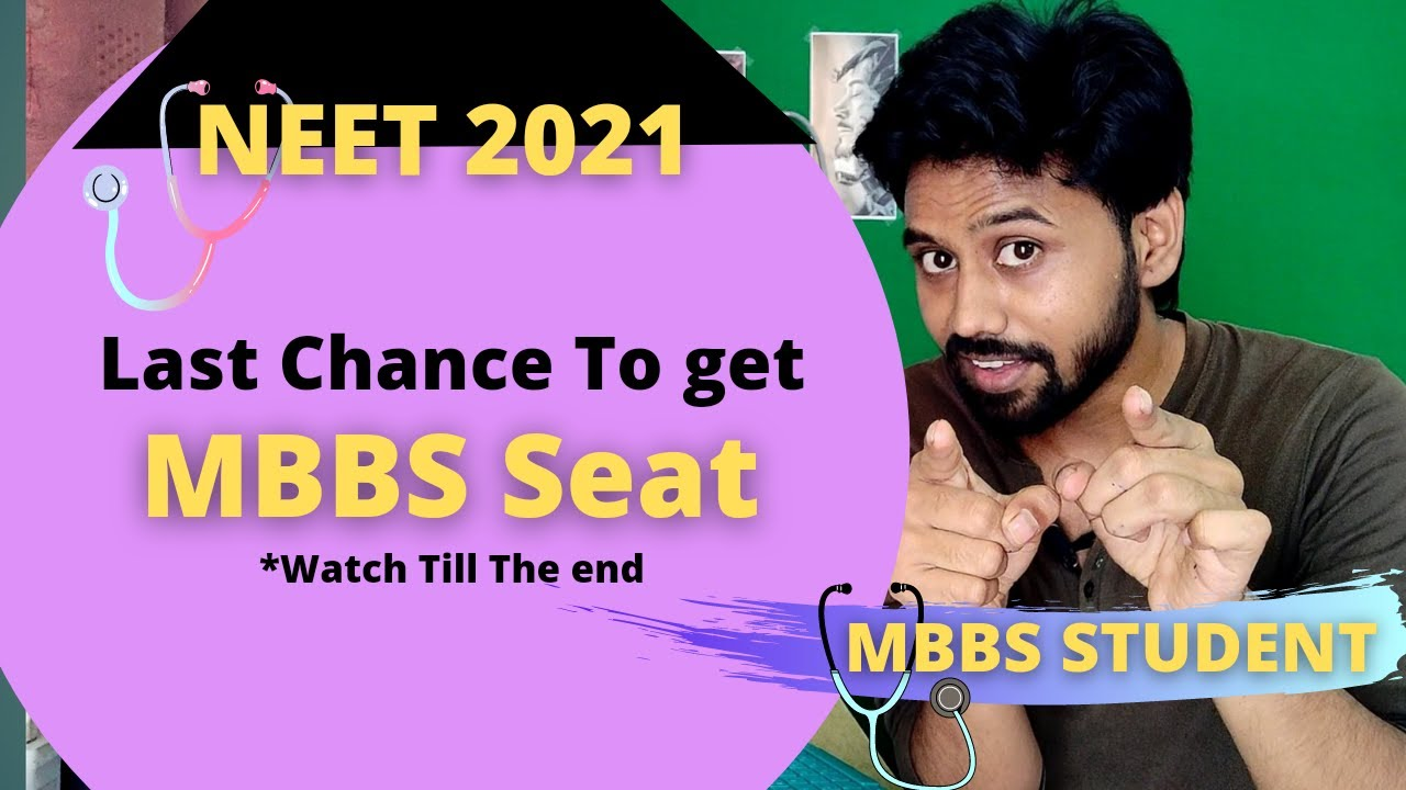 HOW You Will Get 100%  MBBS in NEET 2021 🔥   by MBBS student
