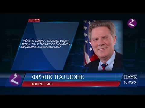 НОВОСТИ АРМЕНИИ - итоги недели (HAYK) 23.02 2020