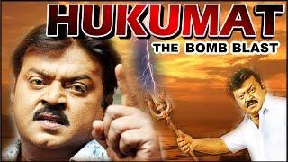 Hukumat The Bomb Blast Full Hindi Dubbed Movie 2016 | Murli, Simran