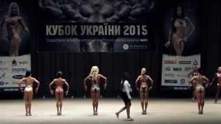 Кубок Украины UBPF 2015 - СПОРТМОДЕЛЬ ЖЕНЩИНЫ до 165 см