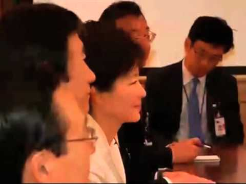 16 jan, 2014 - South Korean President Holds Talks With Indian Foreign Minister In New Delhi