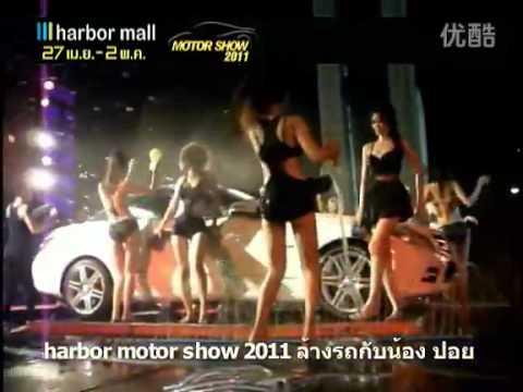 harbor motor show2011