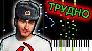 Fireflies, but it SOUNDS RUSSIAN