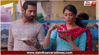 VEKH BARAATAN Challiyan Full Movies Binnu Dhillon   Kavita Kaushik  Gumthaliyaar com
