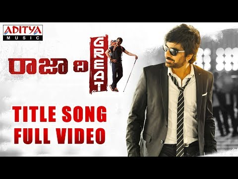 Raja The Great Title Song Full Video | Raja The Great Videos | Ravi Teja, Mehreen | Sai Kartheek