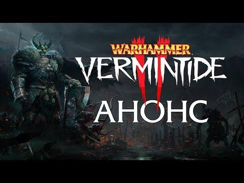 Warhammer: Vermintide 2 - Анонс, геймплей, Воины Хаоса