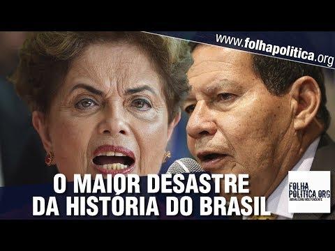 General Mourão denuncia como Lula e Dilma destruíram o Brasil e aponta desafios de Bolsonaro