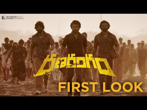 Sharwanand's look in Ranarangam unveiled