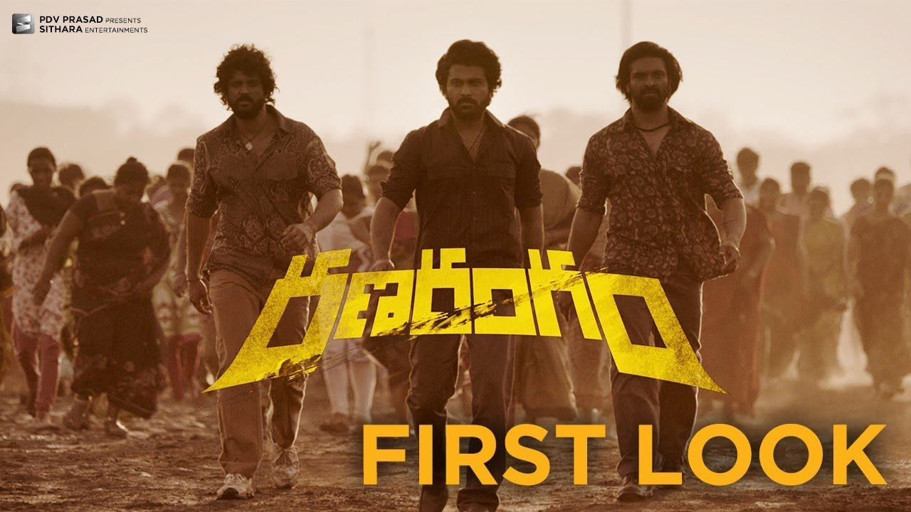 Ranarangam First Look | Sharwanand, Kajal Aggarwal, Kalyani Priyadarshan |  Sudheer Varma | #Sharwa27