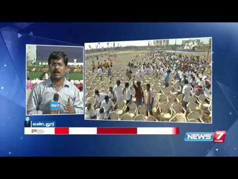 PMK Manadu meeting at Vandalur today : reporter update | News7 Tamil