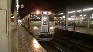 733系 快速エアポート106号 新千歳空港行き 札幌駅発車