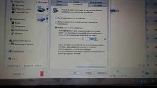 модернизация ноутбука, простейший и эффективный вариант(Третье (из 3-х) видео по модернизации ноутбука. Здесь описан самый простой и бюджетный способ серьёзного..., 2014-04-24T18:57:45.000Z)