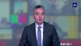 الرزاز بمناسبة ذكرى الاستقلال: ستبقى راياتك يا أردن تخفق في القمة (25/5/2020)
