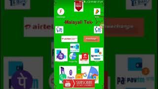 Malayalam Airtel