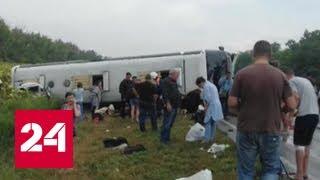 "Автобус ""собрал"" три легковушки: пострадали 27 человек"