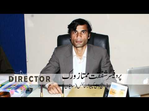 Imperial School System Gujranwala  by Creative Concepts & Solutions http://www.ccsol.net