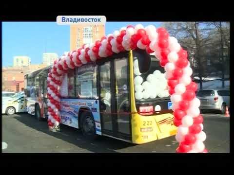Проезд в автобусах  Владивостока можно оплатить с помощью смартфона