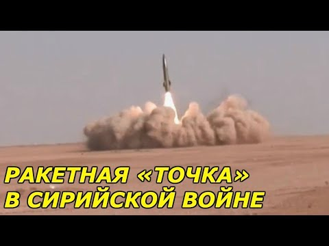 """Любимый генерал Путина"" кошмарит турок"