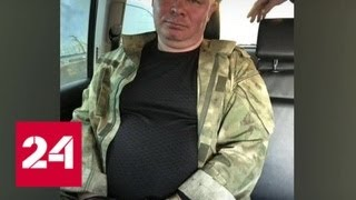У арестованных полковников ФСБ нашли много денег и оружие - Россия 24