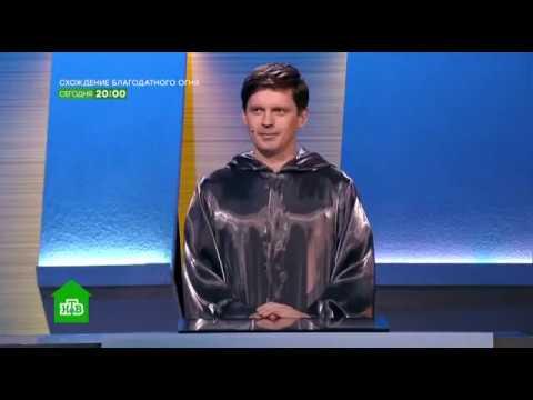 Своя игра (18.04.2020) © НТВ