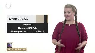 Szólalj meg! – oroszul, 2017. október 5.