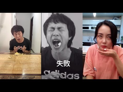 Funny videos eat lemon without any reacting challenge in Tik tok China