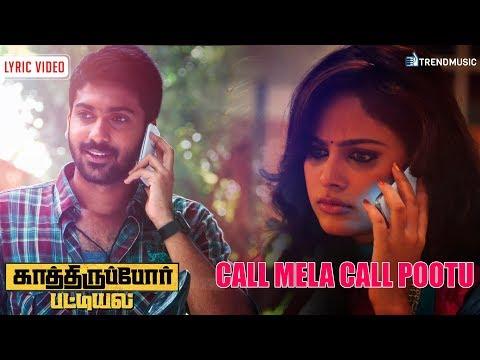 Call Mela Call - Lyric Video| Kathiruppor Pattiyal | Sean Roldan, Sachin Mani, Nandhitha |TrendMusic