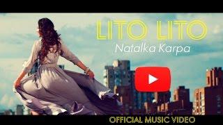 Смотреть клип Наталка Карпа - Літо-Літо