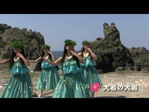 フラでめぐる銚子半島