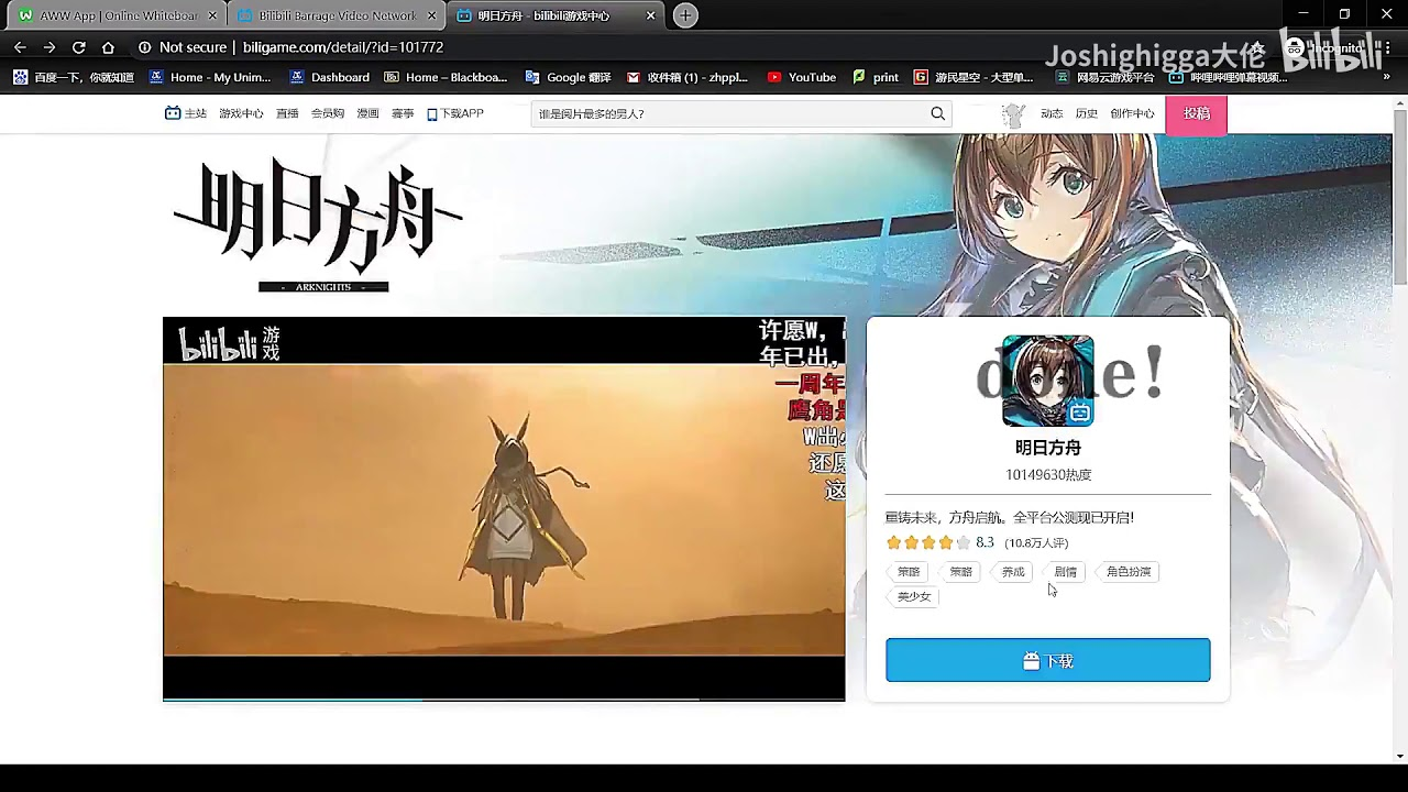 [2020 Tutorial updated] How to play Arknights in CN server (Android/PC)