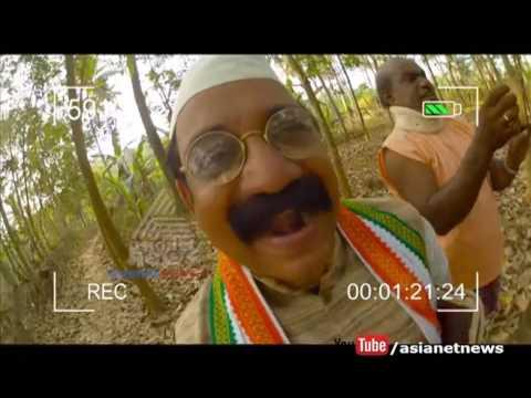 Munshi on list of goondas in Kerala 24 Feb 2017