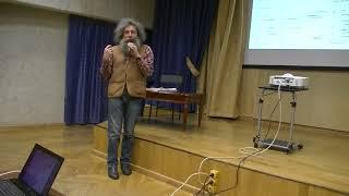 Наука для людей в Большой гостиной Дома ученых НЦЧ РАН, М.С. Гельфанд