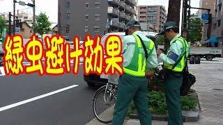 駐車禁止取締りが多い都内の道路 コンビニ、銀行、弁当屋にも行けません...