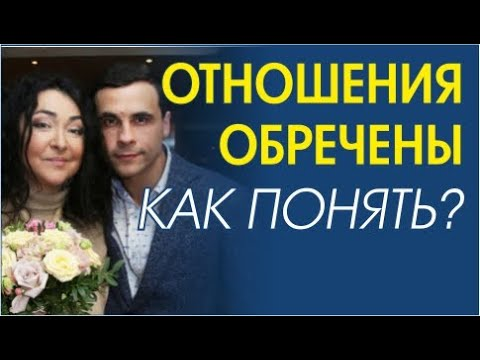 Как понять, что отношения обречены? Лолита и Дмитрий Иванов разводятся